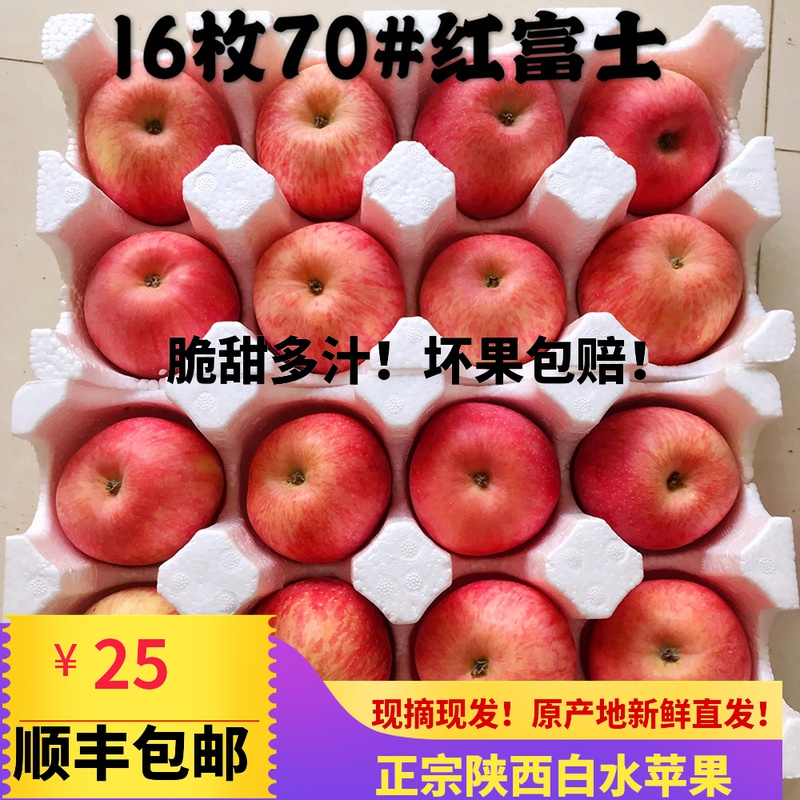 2020 new fruit early maturing Gala Apple fresh fruit for pregnant women and babies