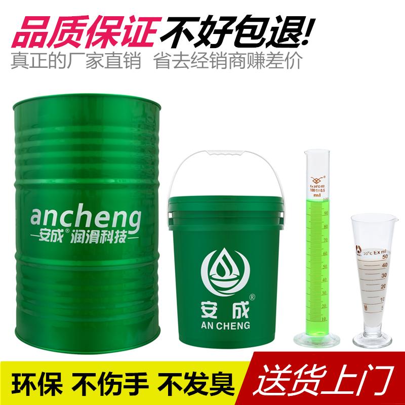 切削液冷却液磨削液防锈乳化油皂化油不锈钢水溶性加工中心皂化液