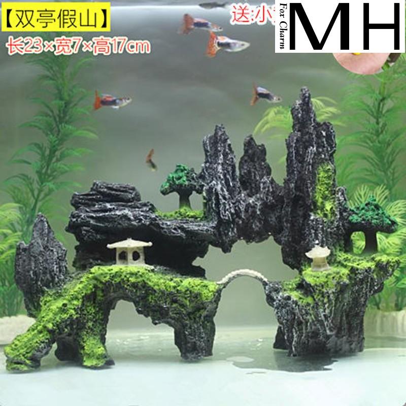 鱼缸装饰水族造景假山小摆件石头造景石假水草装饰品气泡水车房子