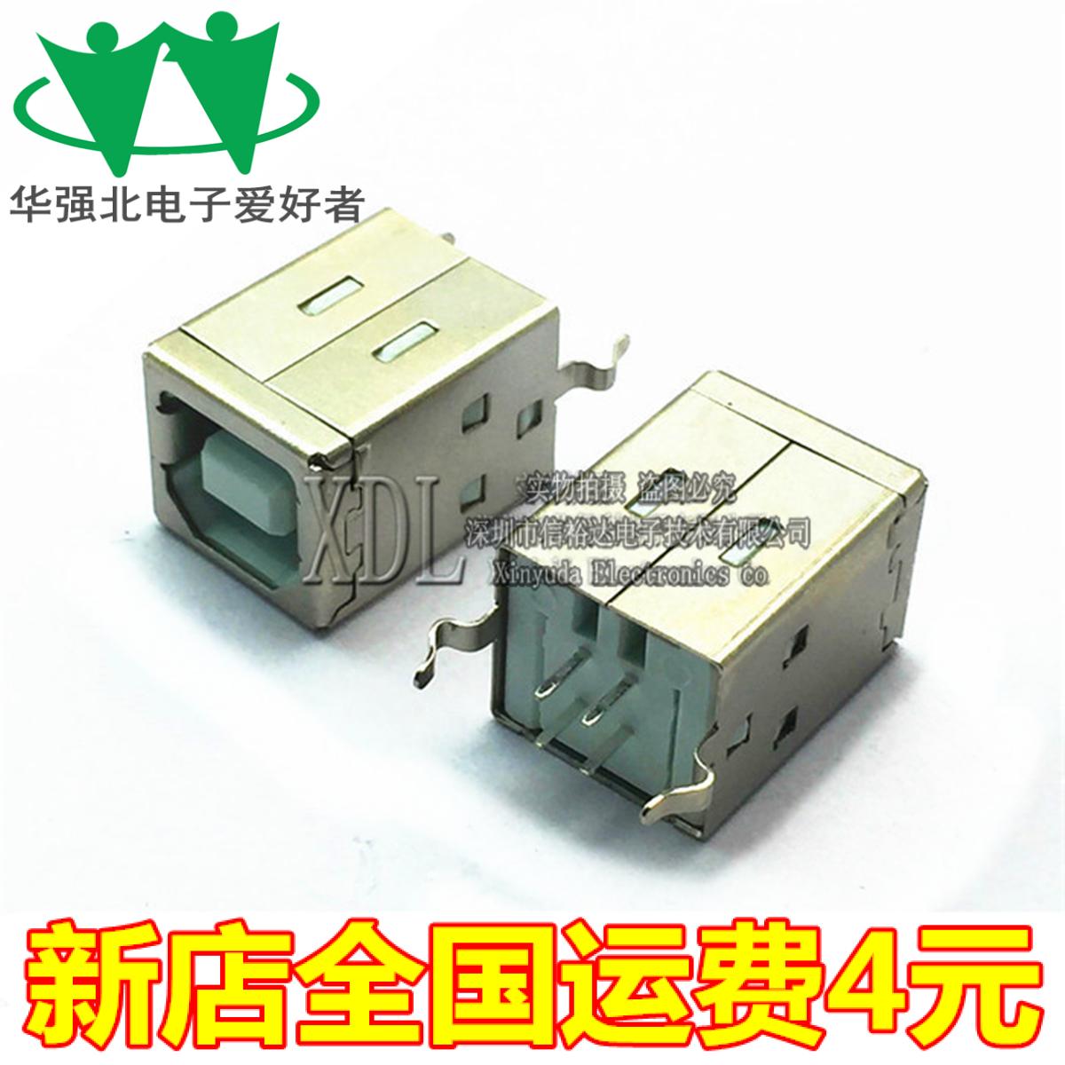 D тип /D слово рот вертикальный BF-180 принтер джек / интерфейс B мать 180 степень боковой USB сиденье мать сиденье