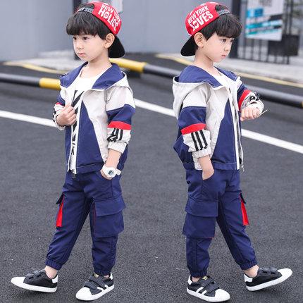 童装男童春装套装2020新款儿童春秋男孩帅气三件套运动春款洋气潮