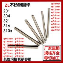 80mm5mm对边钢材Q235A3号钢4545六角棒六角钢棒六角钢