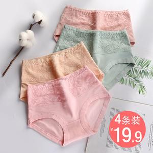 都市女士内裤女纯棉中腰莫代尔收腹丽人蕾丝100%全棉抗菌三角短裤图片