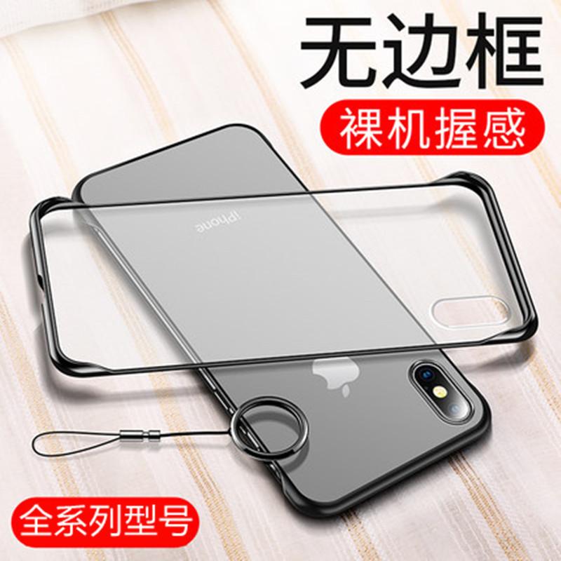 タオバオ仕入れ代行-ibuy99 iphone 适用苹果XSMAX手机壳创意无边框PC磨砂透明壳iPhone11保护套指环7