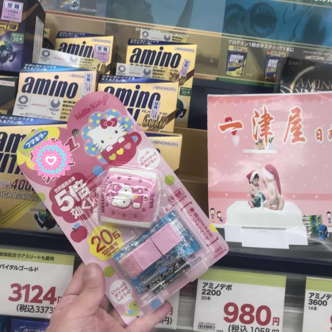 VAPE/未来驱蚊手表日本本土版5倍便携式儿童婴儿hello kitty手表