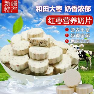北漠果业新疆100g/罐干吃奶贝奶片
