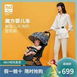 HD小龙哈彼小怪兽婴儿车可坐可躺轻便可登机宝宝一键折叠四轮推车图片
