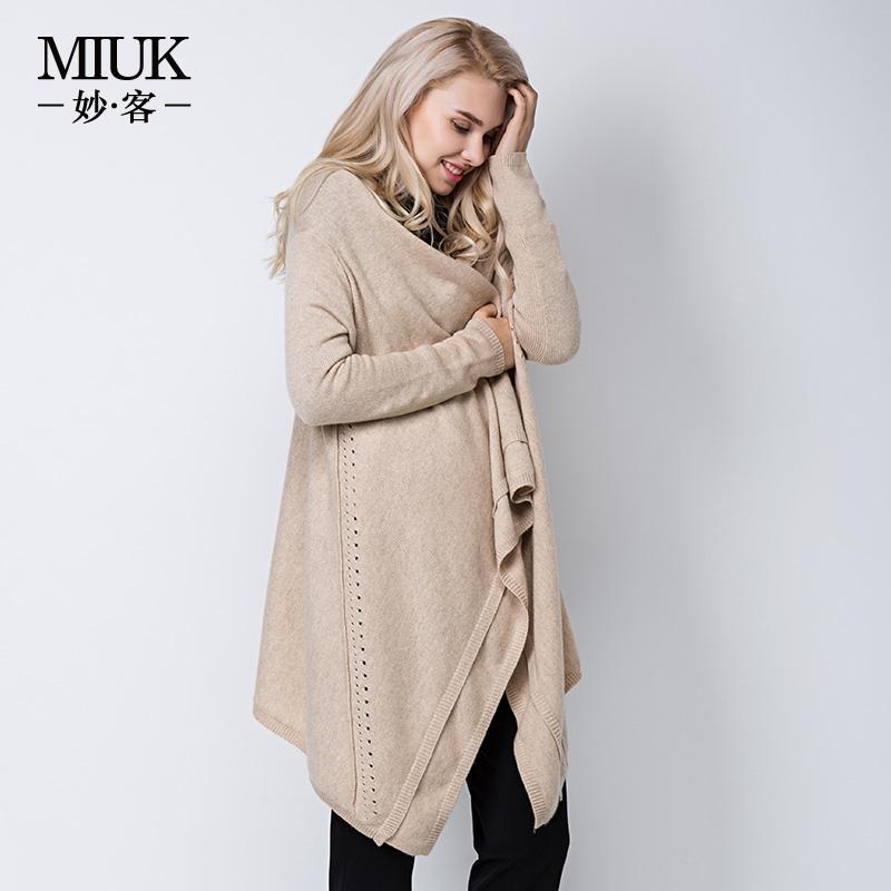 妙客女士秋冬中长款羊毛开衫镂空保暖针织披肩毛衣外套