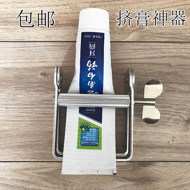 金属挤牙膏神器懒人手动染膏防晒霜创意美发挤压膏器单个特价包邮