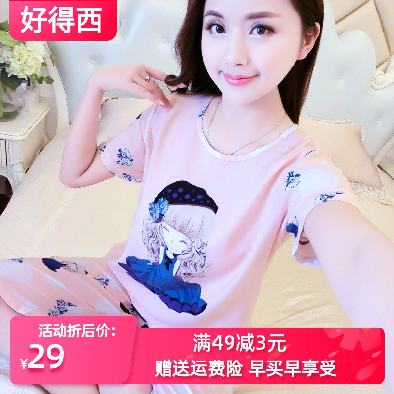 Lovely pajamas womens summer cotton silk short sleeve cotton silk set thin summer shorts two-piece home clothes large