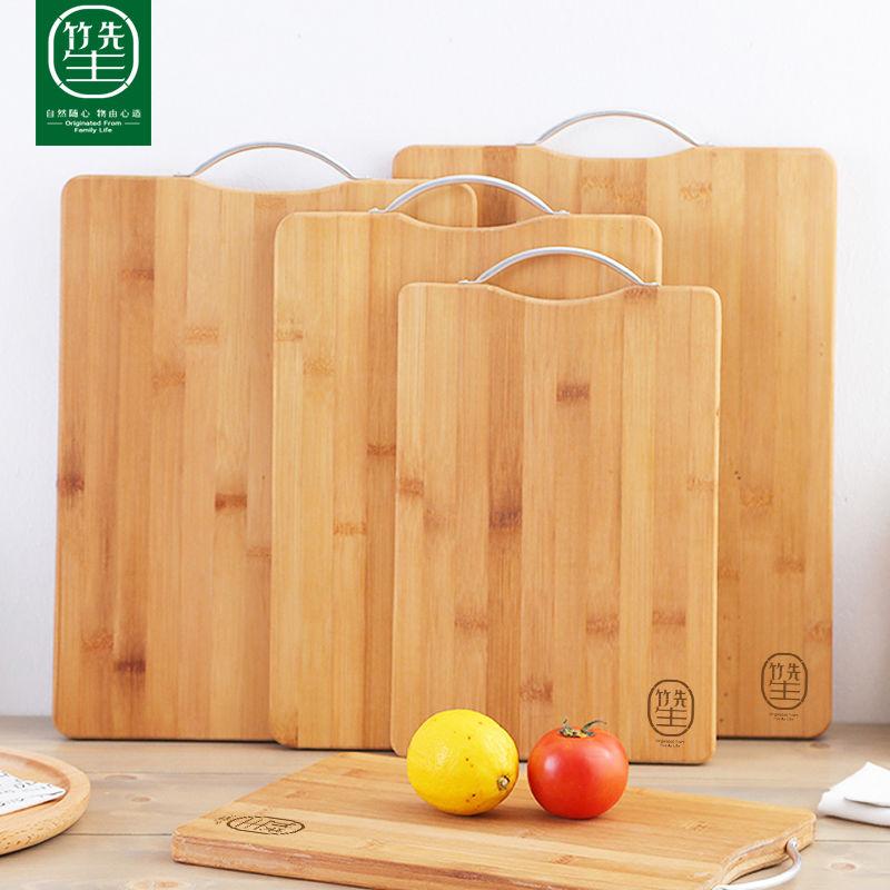 防霉加大菜板实木竹案板厨房切菜板粘板擀面板家用砧板占蒸板刀板