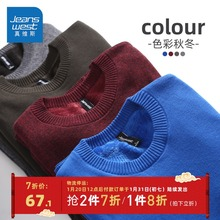 JeansWest sweater men's 2019 winter new men's pure cotton plus Plush thickened round neck sweater solid T-shirt