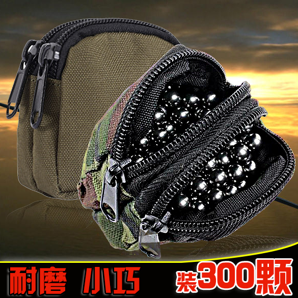 Special set for outdoor tactical catapult: steel ball, ball, mud ball, key, change coin, mini waist bag
