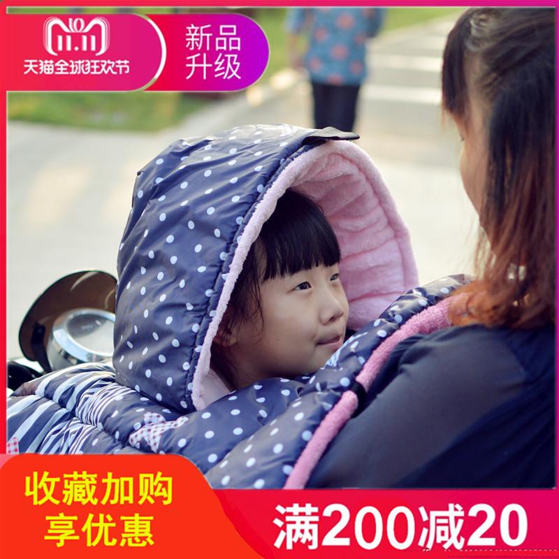亲子款儿童电动车挡风被冬季加厚加绒带小孩帽电瓶车摩托车挡风罩
