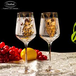 高宝goebel进口套装欧式奢华红酒杯