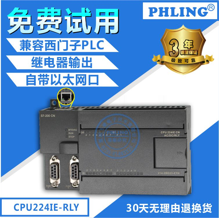 [Feiling] compatible with Siemens S7-200PLC cpu224ie relay output with Ethernet port