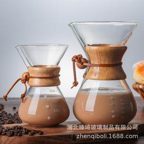 厂家直销创意多功能手冲家用咖啡壶