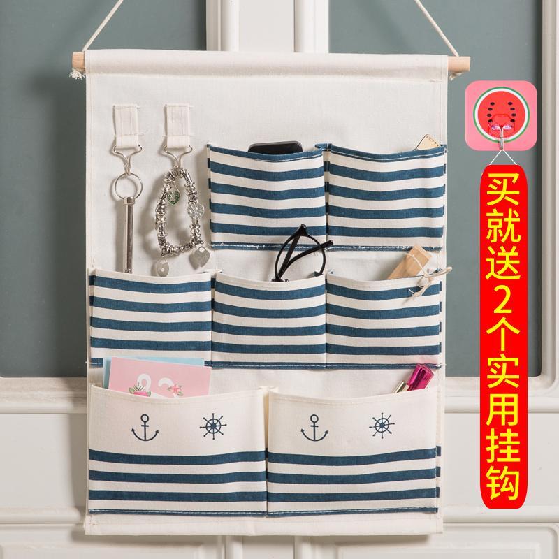 墙上收纳袋挂袋布艺墙挂式手机挂墙置物门后壁挂床头悬挂储物挂兜