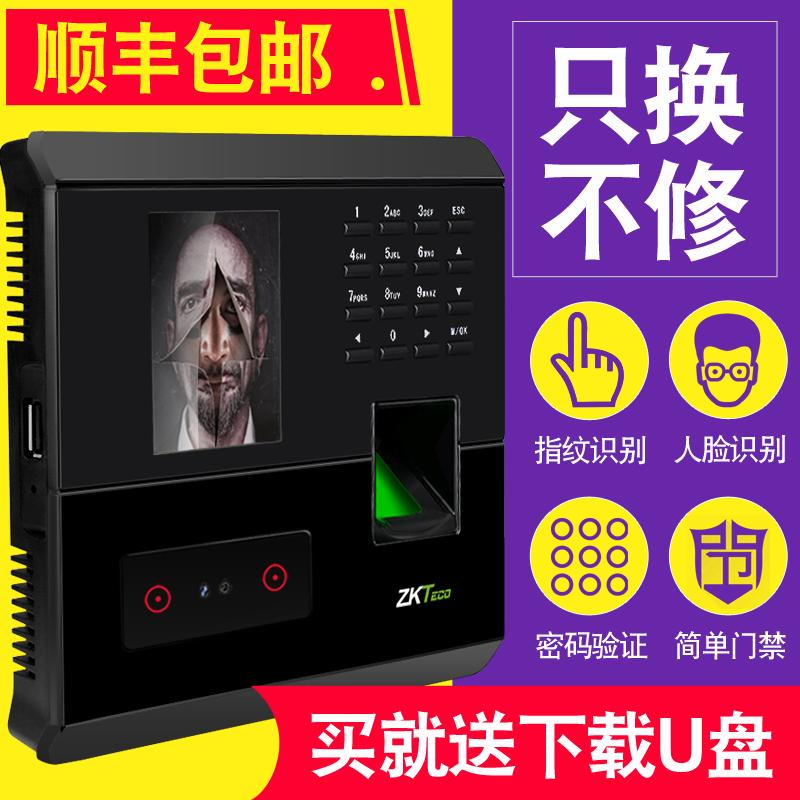 ZKTECO на контроле мудрость человек лицо признание тест посещаемость машинально отпечаток пальца стиль борьба карты поверхность модель доступ машина UF200