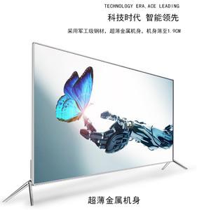 王牌超薄4k75寸曲面wifi高清80电视