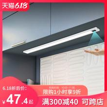 調光手掃感應燈led免布線廚房觸摸衣柜燈條櫥柜燈條燈蓄電 充電式
