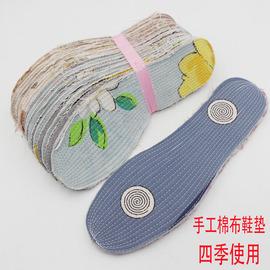 包邮男女手工纳纯棉布鞋垫老粗布全棉布除臭吸汗透气千层布鞋垫