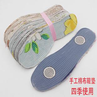男女手工纳棉帆布鞋 垫老粗布花布除臭吸汗透气千层布鞋 包邮 垫