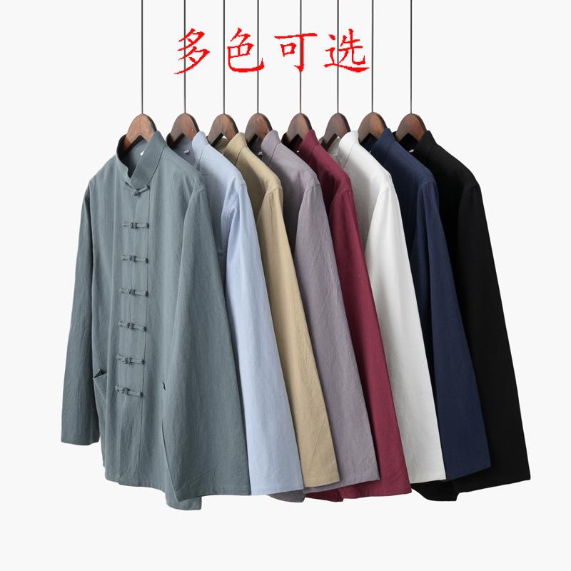 春秋唐装男长袖外套衬衣中式打底衫(非品牌)