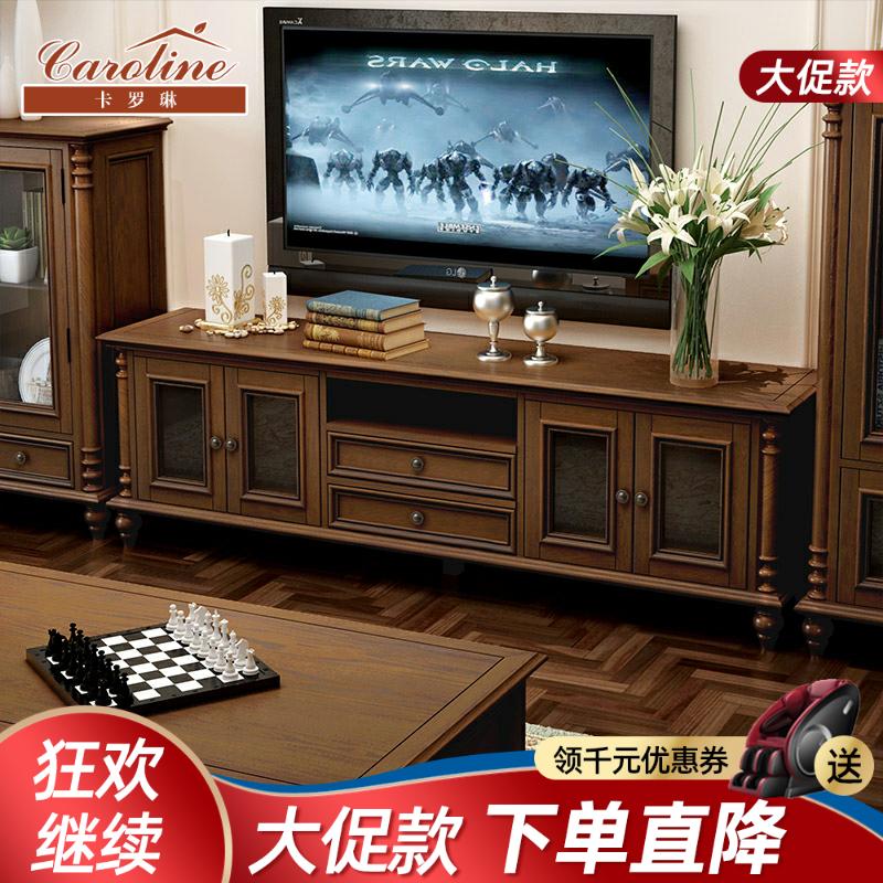 美式乡村实木组合家具套装电视柜