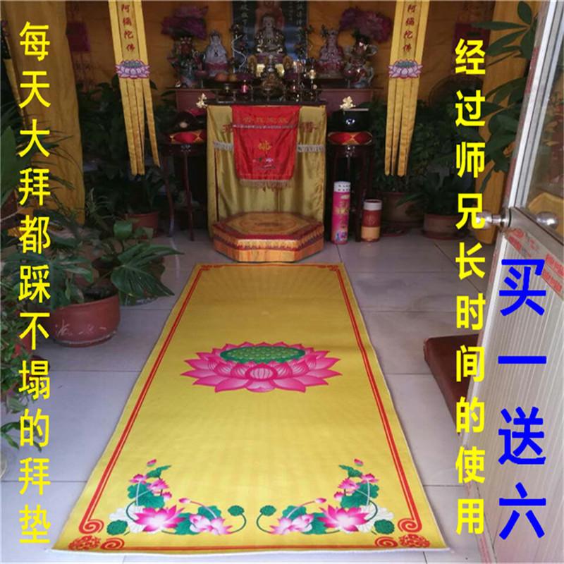 Подушки для медитации Артикул 547610285052