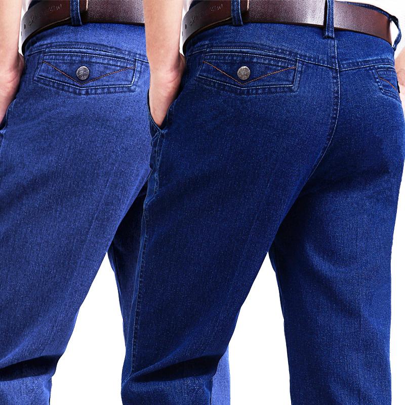 送運費險春夏款中老年高腰深襠寬鬆彈力牛仔褲男直筒休閑褲工作褲