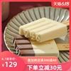 中街1946网红雪糕巧遇真味半巧*6牛乳*6冰棍冰淇淋雪糕12支装