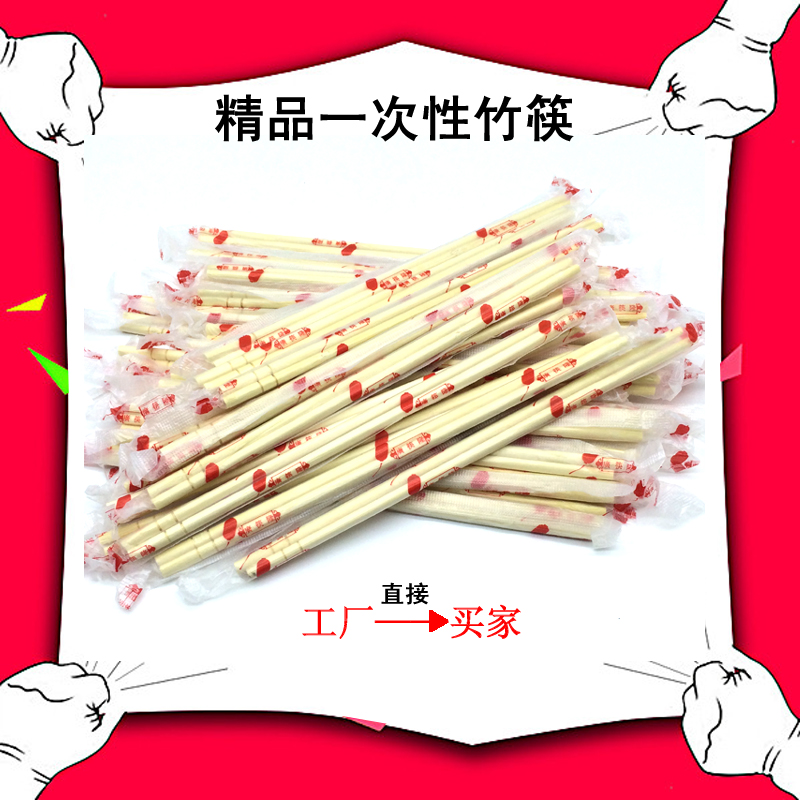 Disposable chopsticks wholesale package mail 2000 pairs of 500 pairs of ordinary sanitary tableware packing instant chopsticks fast food chopsticks
