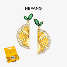 HEFANG Hefang Jewelry Lemon Crystal Earrings 925 Silver Female Fruit Earrings Earrings Vita Lemon Tea Gift Box
