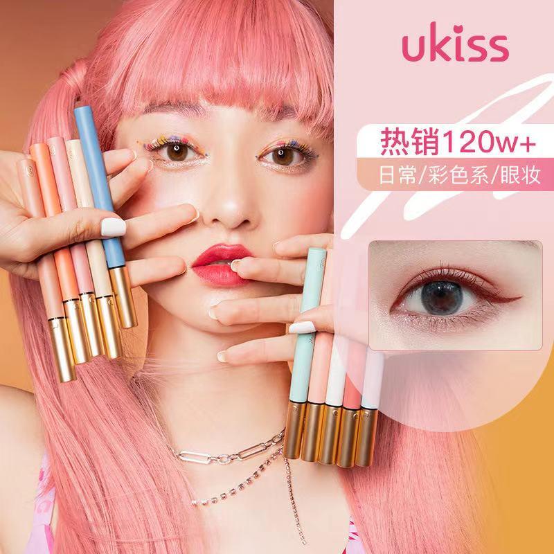 Zhao Ruth! Ukiss Yau Cox Eyeliner Pen, coloured pencil, pen, pencil, pen, pencil, pencil, pencil, pencil, pencil, pencil, pencil, pencil, pencil, pencil, pencil, pencil, pencil, pencil, pencil, pencil, pencil, pencil, pencil