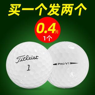 高尔夫球Titleist高尔夫三层球软球下场比赛球高尔夫练习球彩色球价格