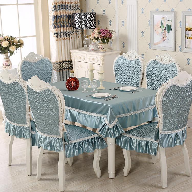 Скатерти и чехлы для стульев Артикул 562967676538
