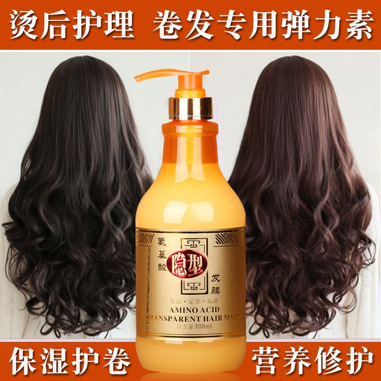 Средства для волос с эластином Артикул 36072843744
