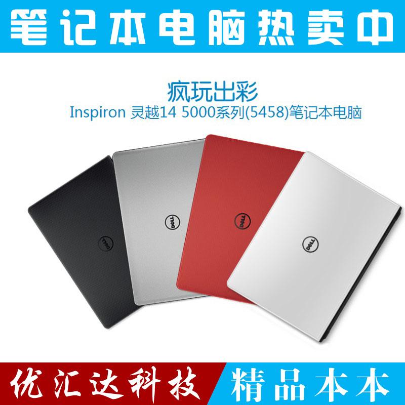 二手Dell/戴尔VOSTRO 14-3459 15-3559 3468 3568 5468笔记本电脑