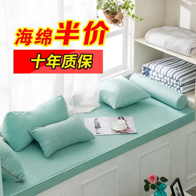 高密度飘窗垫海绵垫定做窗台垫阳台垫子榻榻米订制加厚硬卡座垫