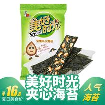 连包9海苔韩国进口即食紫菜包饭拌饭广泉广川有名905g包邮整箱