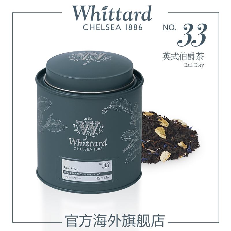 英式红茶花果花草茶进口茶叶送礼罐装100g英国伯爵红茶Whittard