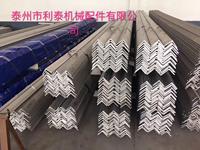 304 316L 321 2520 нержавеющей стали корыто сталь угол сталь U модель нестандартный корыто сталь двутавровый сталь индивидуальный