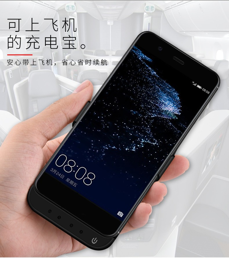 券后88.00元华为nova青春版一体手机壳式充电宝
