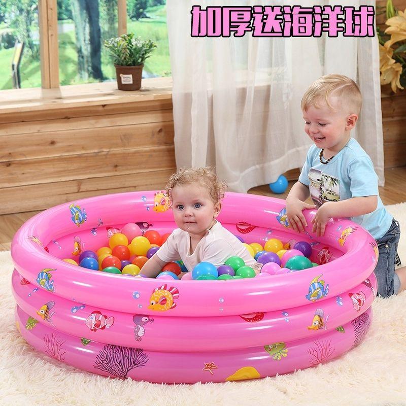 买三送一海洋球池加厚波波球沙池宝宝洗澡游泳池