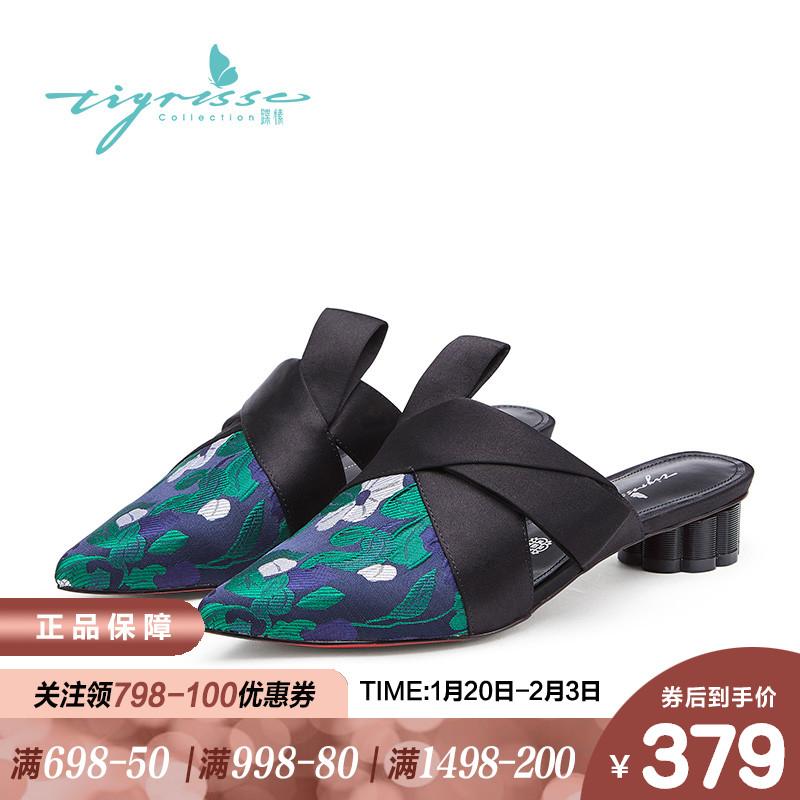 ts蹀愫【断码特卖】夏季蝴蝶结尖头低跟穆勒鞋拖鞋外穿TA98488-12