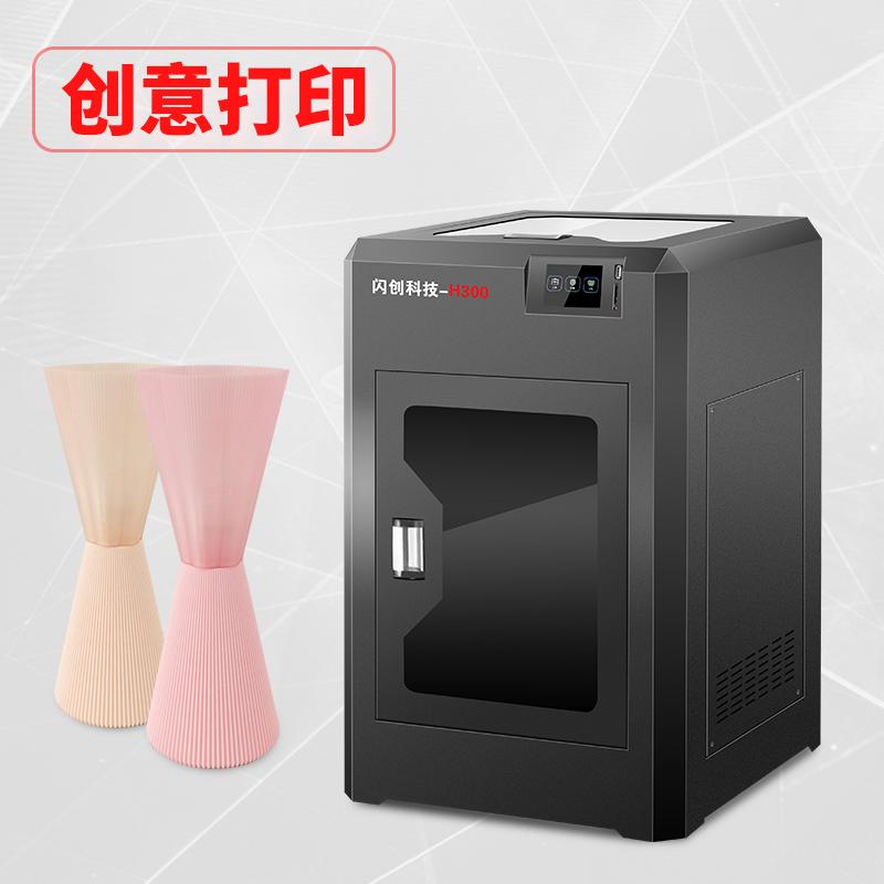 広州フラッシュ創大サイズ高精度3 dプリンタ工業級商用大型金属フレーム3 dプリンタ