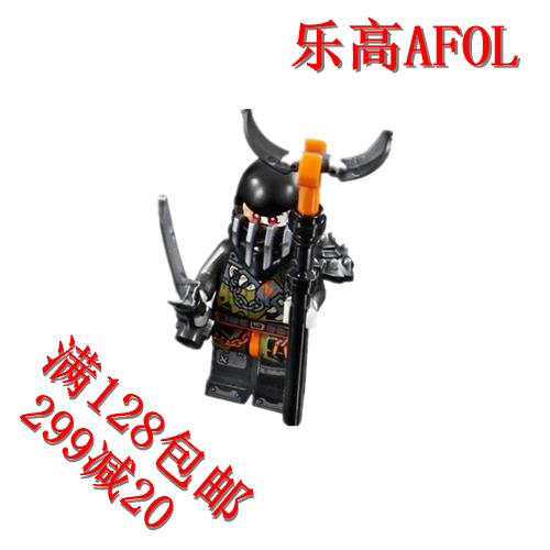 10-15新券lego幻影忍者人仔反派炮口伙计
