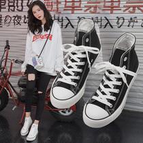女鞋2019新款秋鞋百搭韩版学生豆豆鞋加绒单鞋女浅口奶奶鞋子秋季