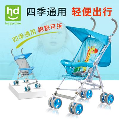 小龍哈彼嬰兒手推車哪款好